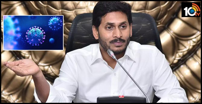 CM Jagan mohan reddy orders for Comprehensive Screening in 90 days in Andhra Pradesh