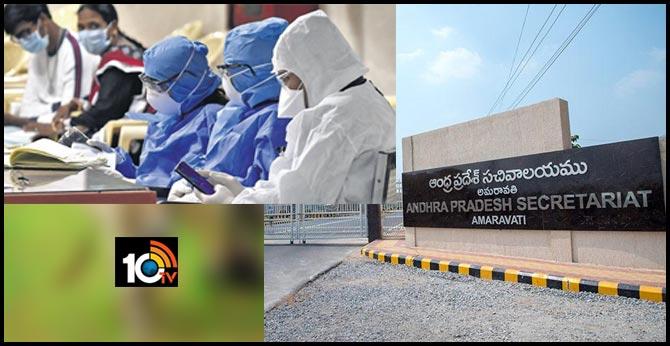 Corona virus for three employees in AP Secretariat