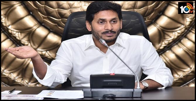 Ys Jagan mohan reddy to tour for screening in All AP assembly Constituencies