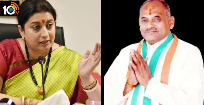 Congress MLA's offensive, misogynist remarks against Smriti Irani