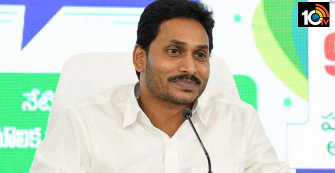 cm jagan review on nadu nedu in schools