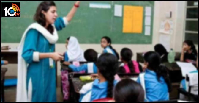 uttar pradesh Govt Primary schools open july 01