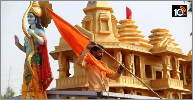 Ram Mandir construction to commence from June 10 after 'Rudra Abhishek' ceremony: All you need to know