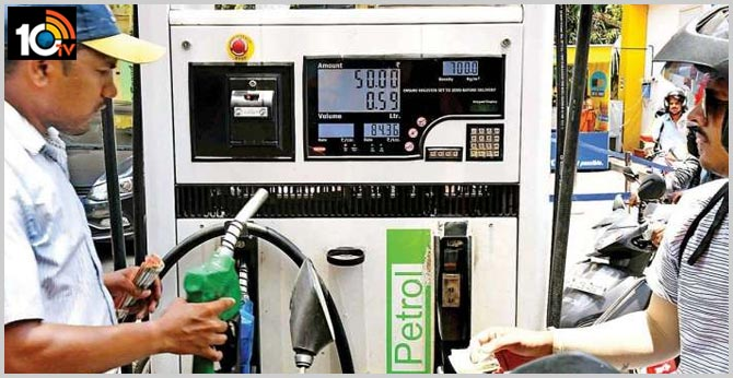 Petrol price hike for the 13th consecutive day, Check Revised Rates