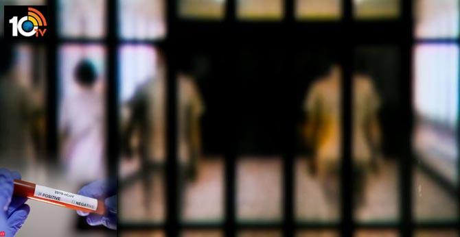 కొవిడ్ ప్రత్యేక జైళ్లు, జిల్లాకు ఒకటి, ప్రభుత్వం కీలక నిర్ణయం