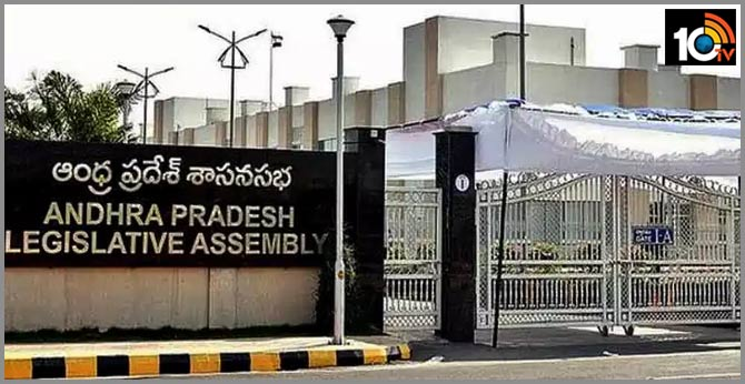 Andhra pradesh assembly budget session starts from june 16th