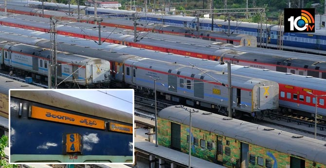 200 special trains start operations