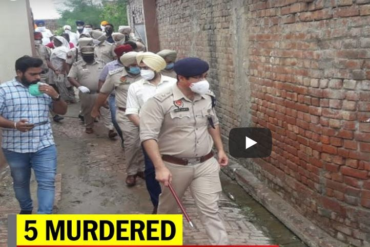 punjab drug peddler family brutally five murdered in punjab police launch probe