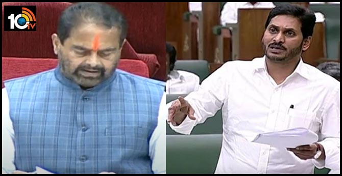 AP Assembly aproved to CRDA Bill after introduced in Session