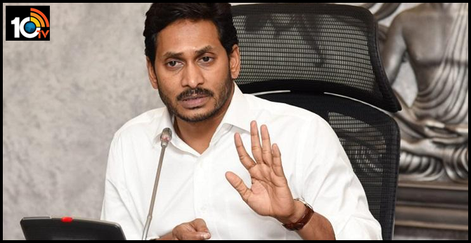 AP CM jagan review meeting on sand policy