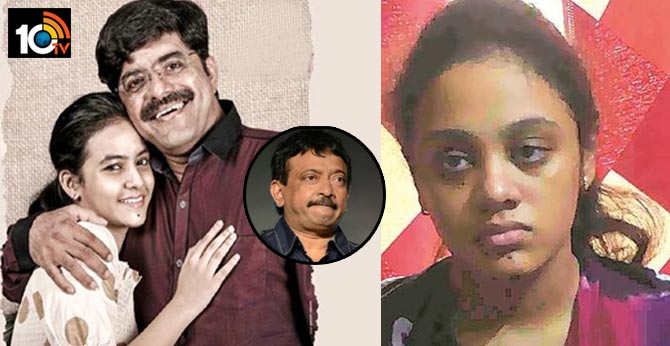 Amritha Sensational Comments on Varma Over Murder First Look