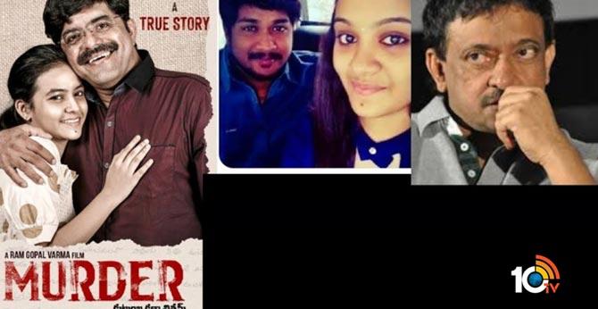 Amrutha -Maruthi Rao Ram Gopal Varma Film Based On A True Story