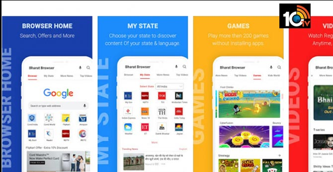 Bharat Browser is the 'desi' browser that you were looking for