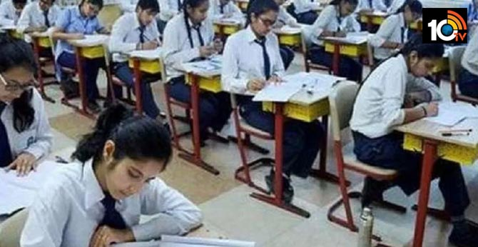 CBSE Board 2020 Class 10 exams cancelled