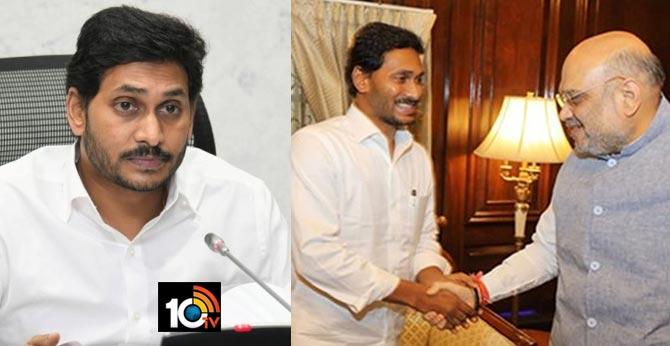 CM YS Jaganmohan Reddy cancels his Delhi tour