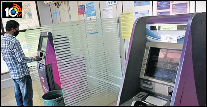 Corona : Can we this be draw money at ATMs?