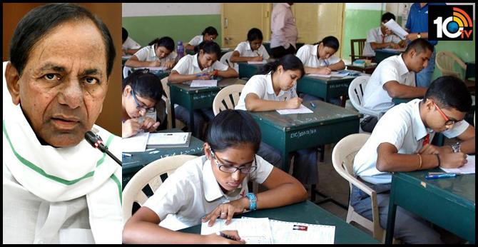 Cancel 10Th class exams? CM KCR key meeting