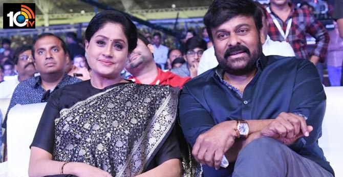 Chiranjeevi and Vijayasanthi in the movie