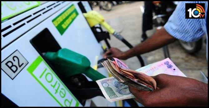 Corona Time Increased petrol prices