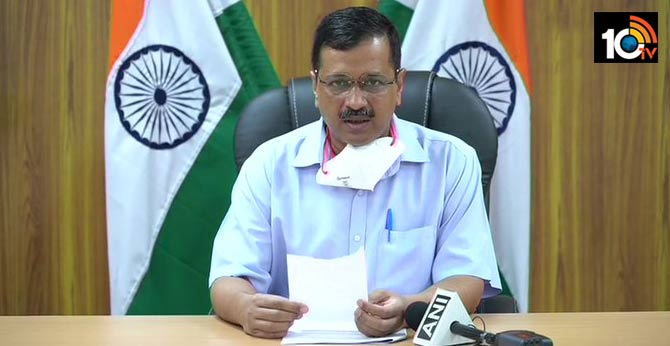 Delhi govt hospitals to admit COVID-19 patients only from state, says Kejriwall