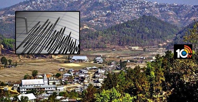 Earthquake In Mizoram magnitude 5.3 strikes