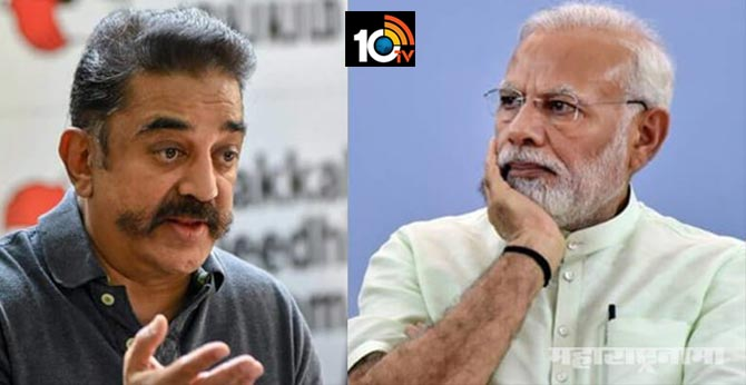 """Emotionally Manipulating People"": Kamal Haasan Tells Centre Over Ladakh"