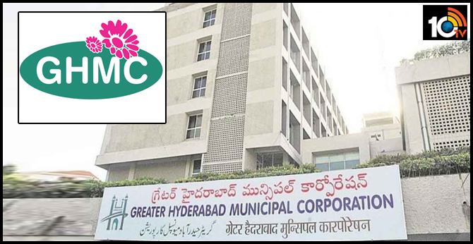 Growing Corona Cases in GHMC Office .. Additional Commission Admin Jr. Assistant Positive