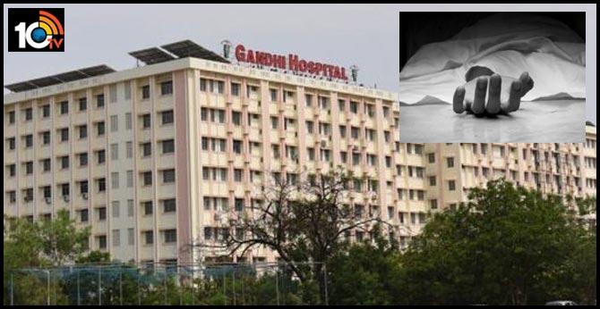 Gandhi hospital Neglect.. Dead body overturn