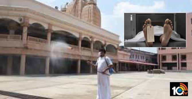 Gujarat: BJP councillor dies of Covid