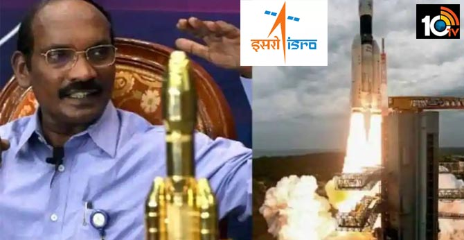 ISRO welcomes Private Cos in Space Research, they have to take risks and get returns