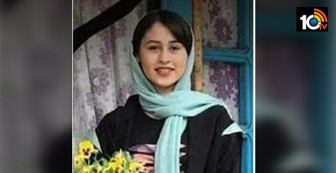 Iran father A Daughter Is Beheaded, and Iran Asks if Women Have a Right to Safety