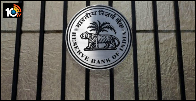 It is not possible to waive interest on bank loans during the Maratorium period says RBI