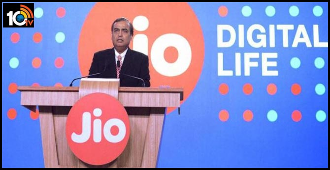 Reliance says TPG and L Catterton to invest $847 million in Jio Platforms