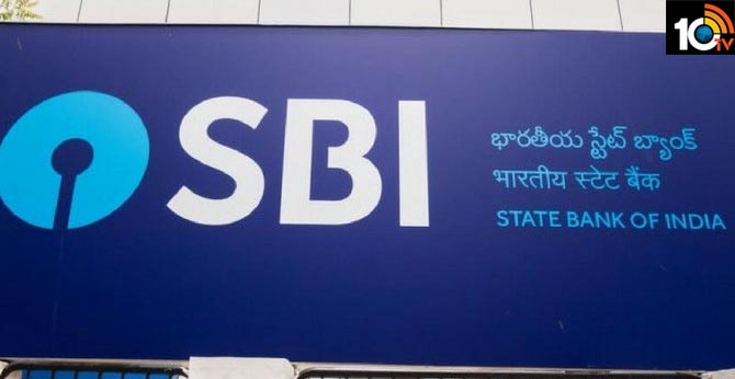 Job in SBI without examination