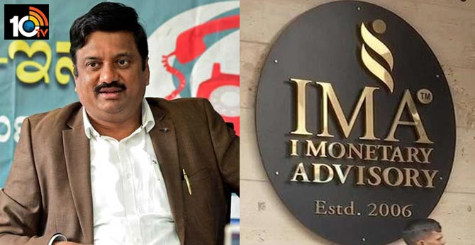 Karnataka IMA scam accused IAS officer BM Vijaya Shankar suicide