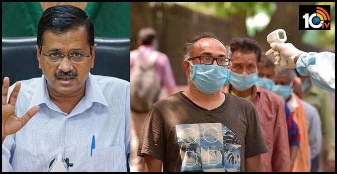 Kejriwal Government Lockdown These Restrictions