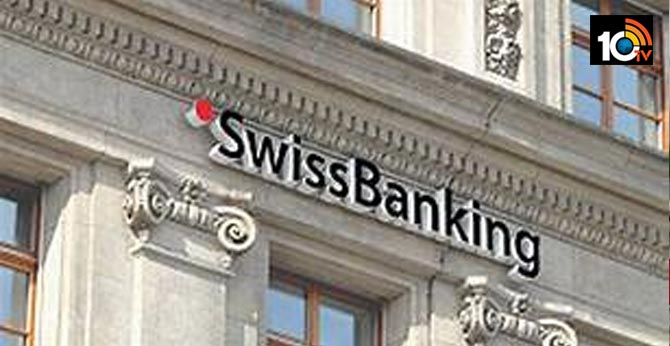 Money in Swiss banks: India at 77th place, accounts for just 0.06% of all foreign funds