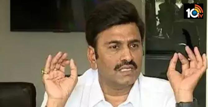 Mp Raghu rama krishnam raju  reply to ysrcp show cause notice