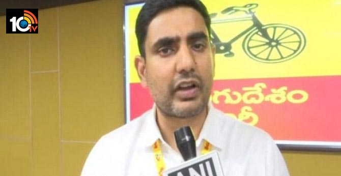 Nara Lokesh Fires on YCP Over Fake Campaign