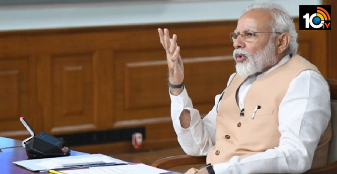 PM Narendra Modi meets ministers, officials to assess India's response to COVID-19