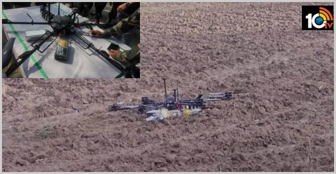Pakistani spy drone shot down by Indian side; several weapons recovered
