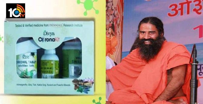 Patanjali Didn't Mention COVID-19 While Seeking Drug License: Official