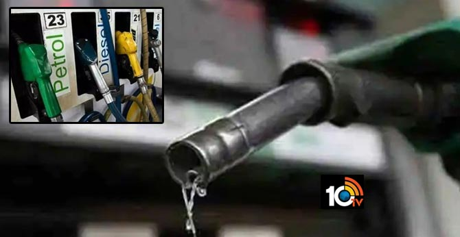 Petrol And Diesel Prices Hiked For 16th Day