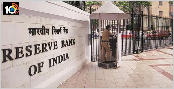 RBI proposes upper age limit of 70 years for CEOs, whole-time directors of banks