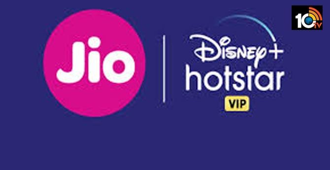 Reliance Jio Recharge, jio 222 plan, 1 yr free Disney Plus Hotstar VIP