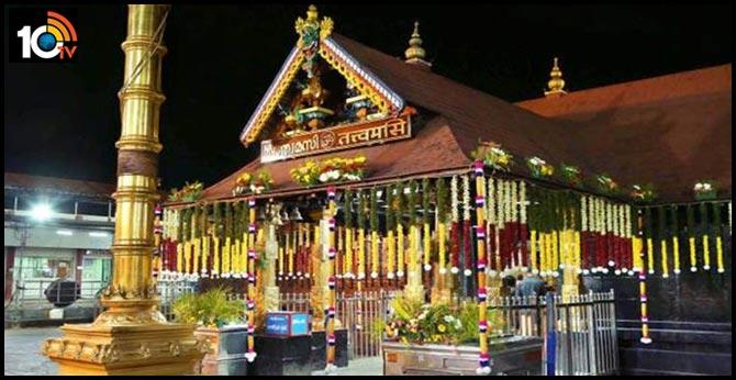 Sabarimala Ayyappa Temple Open On June 14th