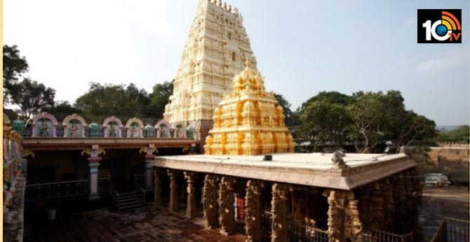 Srisailam Shiva Temple Rs 2.56 cr scam