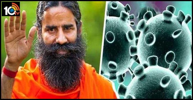 Coronil: Swami Ramdev reveals medicine to cure coronavirus today
