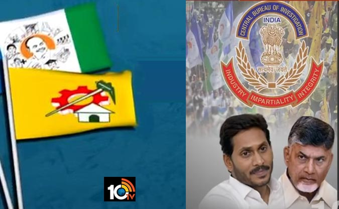 TDP demands CBI probe into Jaganmohan Reddy's One Year Ruling