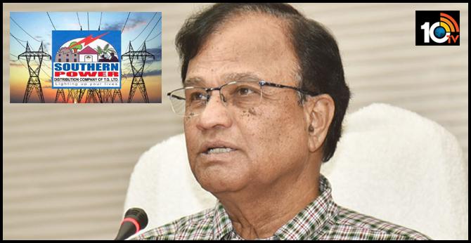 TSPDCL CMD Raguramrajan responds on current bills of Telangana